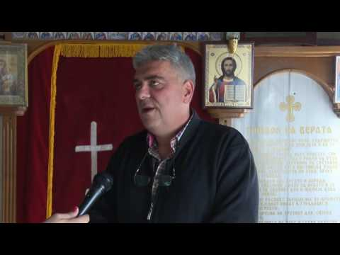 Несекојдневна крштевка во Тетово