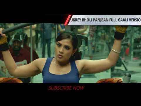 Fukrey 2 Full Gaali Version | Bholi...