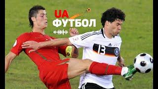 Фото Португалия – Германия. АУДИО онлайн трансляция матча 2-го тура ЕВРО