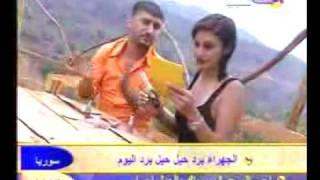 وطفى أغنية سورية