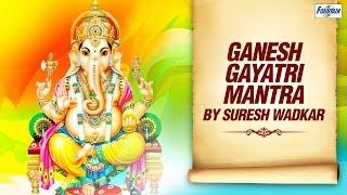 Ganesh Gayatri Mantra by Suresh Wadkar | Om Ekadantaya Vidmahe Vakratundaya Dhimahi