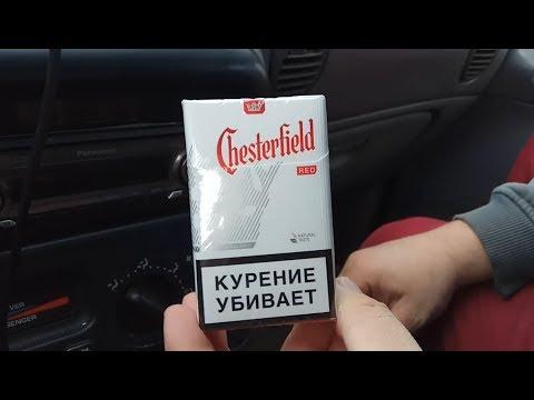 Обзор  CHESTERFIELD RED