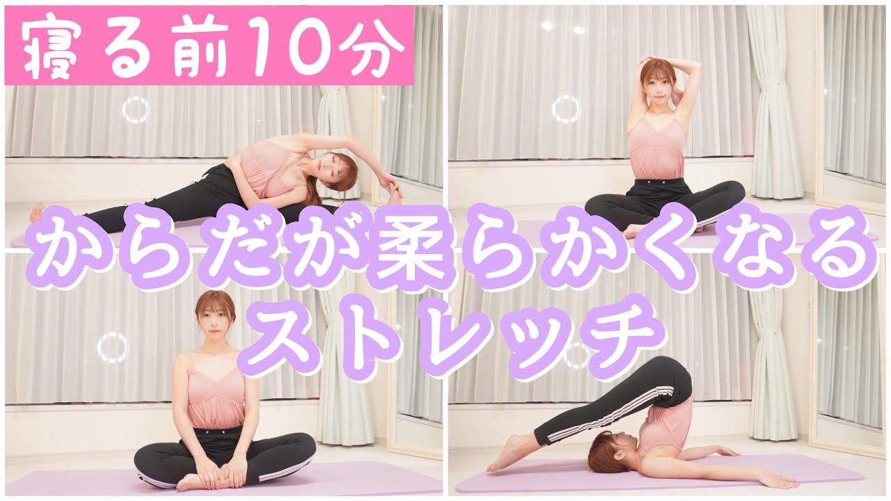 なる 柔らかく 体 方法 が 【ストレッチ】子供でも簡単に体を柔らかくできるストレッチ5選