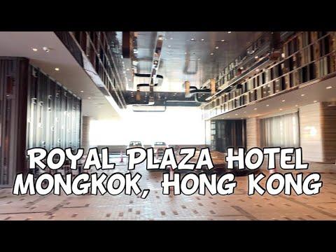 Royal Plaza Hotel Tour, Mongkok Hong Kong