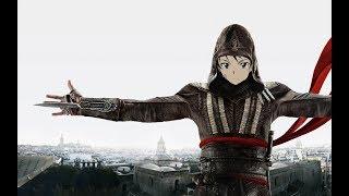 Мастера меча онлайн \аниме трейлер Кредо Убийцы