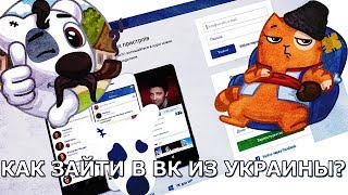 видео Букмекерские конторы во Владикавказе - ставки на спорт
