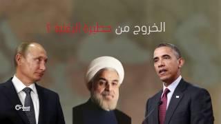 التنافس الإقليمي الإيراني التركي في ضوء العدوان الروسي على سوريا - من تركيا
