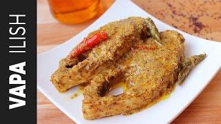 ভাপা ইলিশ | Vapa Ilish Recipe | Steamed Hilsa Fish | Bangladeshi Vapa Shorshe Ilish Recipe