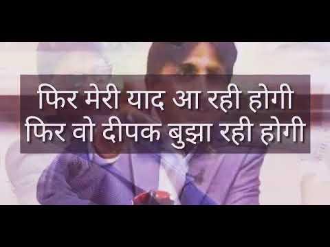 Phir Meri Yaad Aa Rahi Hogi Dr. Kumar Vishwas