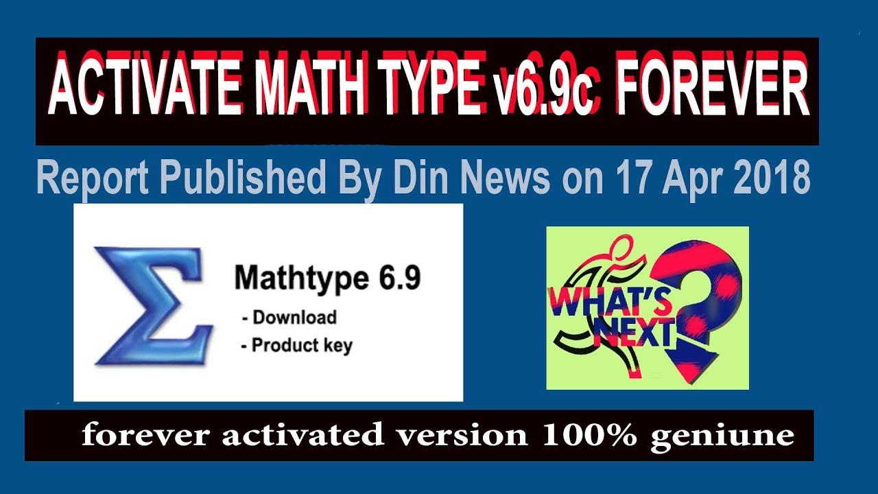 mathtype 7.1.2.373 product key
