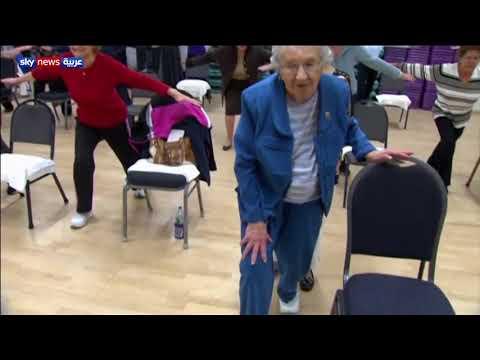 كيفية المحافظة على اللياقة البدنية عند التقدم في السن  - نشر قبل 2 ساعة
