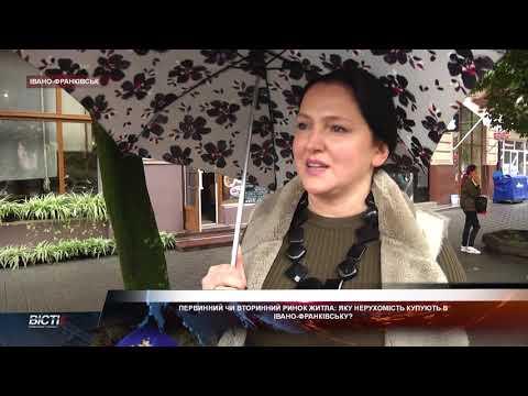 Первинний чи вторинний ринок житла: чому надають перевагу в Івано-Франківську?