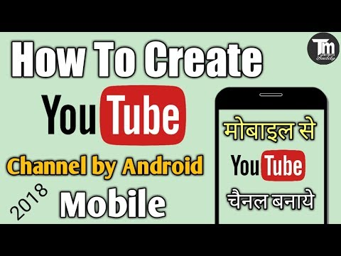How to Create a YouTube Channel in Mobile & Earn Money in 2018 [Full Tutorial Hindi]