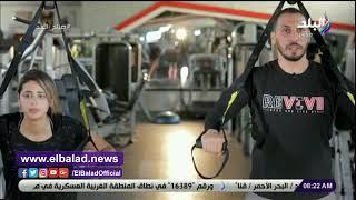 تمارين رياضية لتقوية عضلات الجسم في المنزل.. فيديو