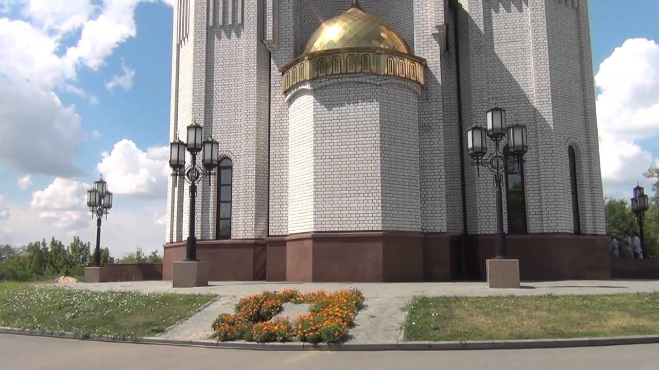 Храм Всех Святых на Мамаевом Кургане. Temple vsez saints ...
