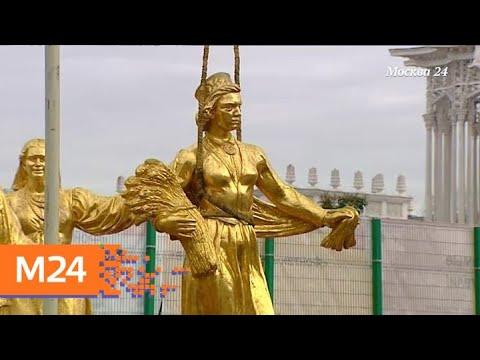 'Москва сегодня': как