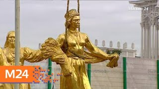 'Москва сегодня': как ВДНХ готовится к своему юбилею - Москва 24