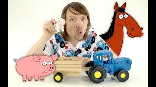 ЗВЕРИ ЕДУТ В КУЗОВЕ НА ФЕРМУ - Какое животное лишнее - Поиграйка для детей с Синим трактором