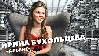 Металлопрокат, первый бизнес и подставы партнеров — Ирина Бухольцева