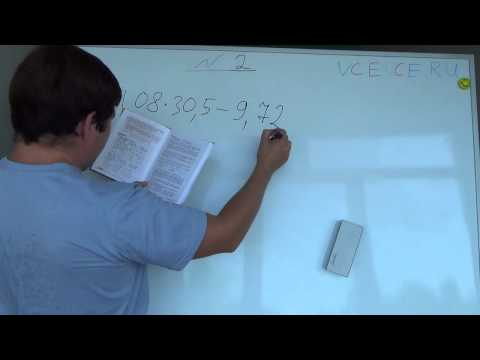 Задача №2. Алгебра 7 класс Макарычев.