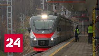 Смотреть видео В Москве подвели промежуточные итоги крупнейшего транспортного проекта - МЦД - Россия 24 онлайн