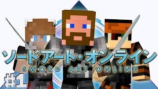"Minecraft Sword Art Online - Ep 1 - ""Link Start"" (Minecraft SAO Roleplay)"