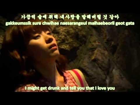 K.Will - Love Is Punishment (Shining Inheritance OST) [romanize+hangul+eng sub]