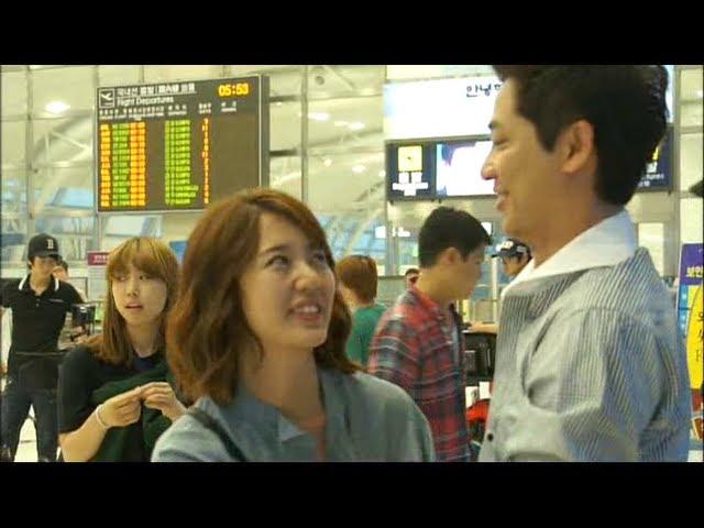 Kang ji hwan and yoon eun hye dating dating namibia windhoek