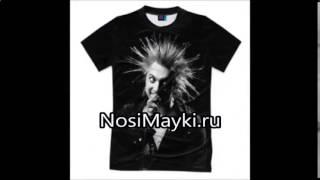 купить детские футболки оптом в новосибирске(http://nosimayki.ru/catalog/child - интернет магазин футболок, приглашает Вас за покупками. У нас Вы можете заказать детску..., 2017-01-08T11:05:22.000Z)