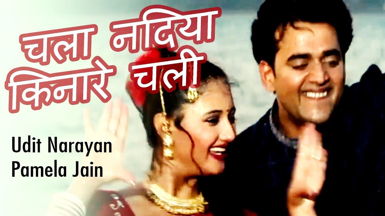 Chala Nadiya Kinare Chali - Ravi Kishan   Rashmi Desai   Udit Narayan    Bhojpuri Romantic Song  