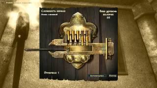 Секреты древних свитков #6 Oblivion Тайны скрытые в домах