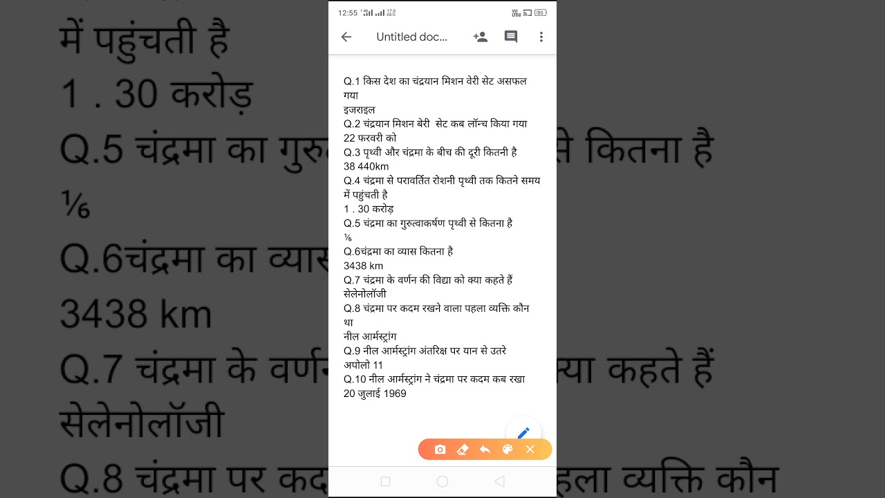 Geography ke a 10 question important - YouTube