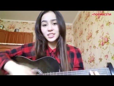 Все песни Елена Темникова слушать и скачать бесплатно на