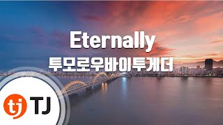 [TJ노래방] Eternally - 투모로우바이투게더 / TJ Karaoke