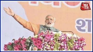 Video Narendra Modi Meerut Rally: PM redefines SCAM – (S)Samajwadi, (C)Congress, (A)Akhilesh, (M)Mayawati download MP3, 3GP, MP4, WEBM, AVI, FLV November 2017