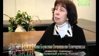Творческая мастерская. От 17 марта. Выставка живописи и графики Б.А. Овчинникова-Новочадовского