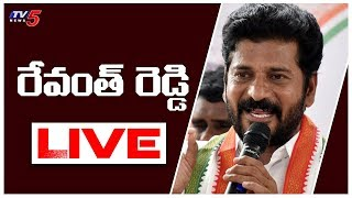 Revanth Reddy Live | MP Revanth Reddy Press Meet LIVE | Telangana