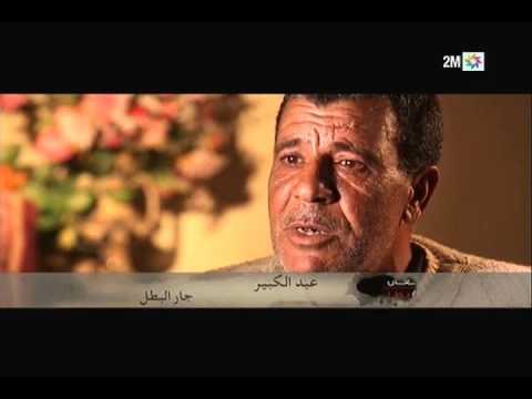 Al choj3an hikayat abtal  Episode 17