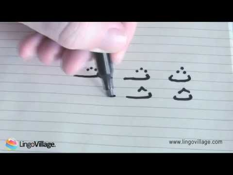 how to say the end in arabic
