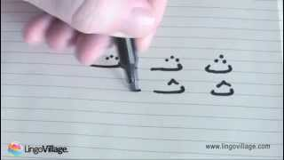 How to Write Arabic - Arabic Alphabet Letters Alif - Thaa
