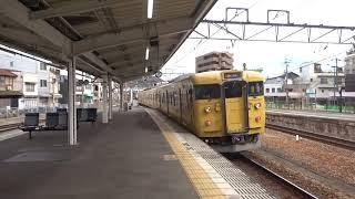 山陽本線115系 尾道駅発車
