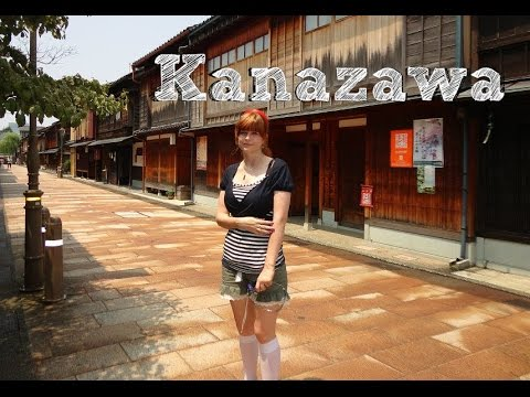 Japan: Kanazawa Trip (2012)