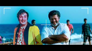 ManjaPai -  Promo - 2 | Thirrupathi Brothers