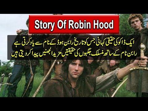 True Story Of Robin Hood - Historical Videos in Urdu - Purisrar Dunya Documentaries