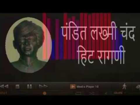 Desh malwa rajputana haryanavi ragni Latest haryanvi ragni, Ragni, Haryanavi, Desh, Malwa, Satbir, M