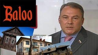 Соловьиный помет №33/Домик в деревне и ипотека с 14 лет.