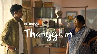 #PETRONAS Deepavali 2019: Thanggam Video