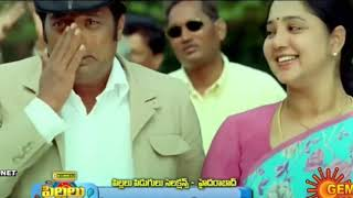 Akasamantha movie Aatala patala song prakash raj trisha jagabathi babu father and daughter song