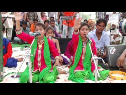 bol mitti deya baweya shah sister moga