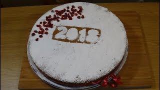 Anna's Greek New Year's Cake (Vasilopita)
